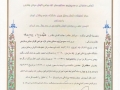 qulification (54)